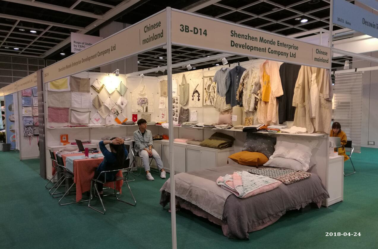 HKTDC HK Int´l Home Textiles and Furnishings Fair 2018